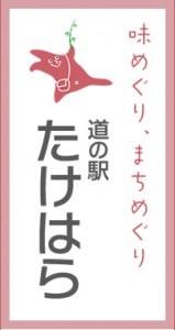 h1_logo_on